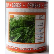 Семена Укропа Татран, (Чехия), 0,25кг