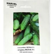 Огірок Мона F1 (Німеччина), 100 насінин