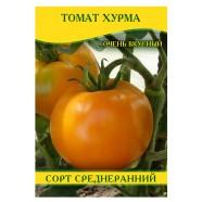 Семена томата Хурма, 50 г