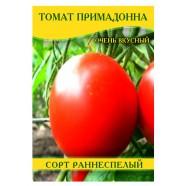 Семена томата Примадонна, 50 г