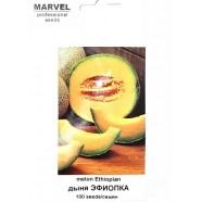 Семена дыни Эфиопка (Молдавия), 100шт