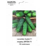 Насіння огірка партенокарпикий Зятьок F1 (Росія), 100 насінин