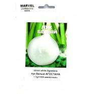 Насіння цибулі Агостана білий (Італія), 500 шт