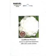 Семена капусты цветная Царевна (Италия), 250 семян