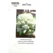 Семена капусты цветная Пионер (Италия), 250 семян