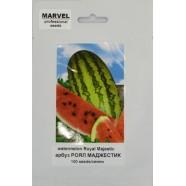 Семена арбуза Роял Маджестик (Польша), 100 семян
