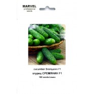 Семена огурца партенокарпический Сремянин F1 (Польша), 100 семян