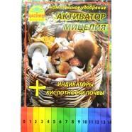 Добриво для грибів - Активатор міцелію + індикатор кислотності грунту, 40гр.