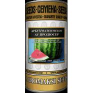 Семена арбуза Ау Продюсер (Германия), 0,5кг