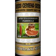 Семена арбуза Рафинад (Германия), 0,5кг