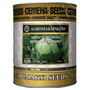 Насіння капусти Kopenhagen Market, (Німеччина), 0,2 кг