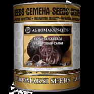 Насіння капусти: червонокачанна Гранатовий Салат, (Голландія), 0,2 кг
