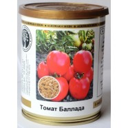 Насіння томату Балада (Молдова), 0.1 кг ТМ Agromaksi
