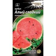 Семена арбуза Алый Сладкий, 2г