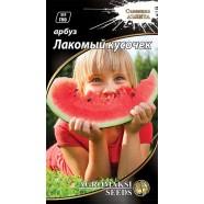 Семена арбуза Лакомый кусочек, 2г