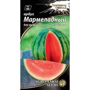 Семена арбуза Мармеладный, 2г