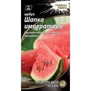 Семена арбуза Шапка императора, 2г