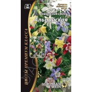 Насіння квітів Аквілегія Альпійська суміш 0,2 г