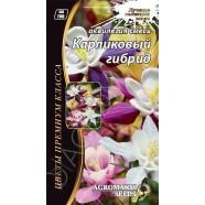 Насіння квітів Аквілегія Карликовий гібрид суміш 0,2 г