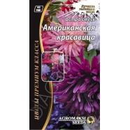Насіння квітів Астра Американська красуня суміш 0,2 г