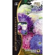 Насіння квітів Астра Букетна суміш, 0,5 г