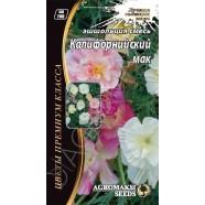 Насіння квітів Ешшольція Каліфорнійський Мак суміш, 0,3 г
