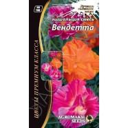 Насіння квітів Ешшольція Вендета суміш, 0,3 г