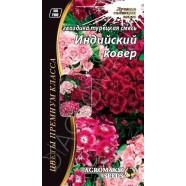 Насіння квітів Гвоздика Турецька Індійський Килим суміш 0,2 г