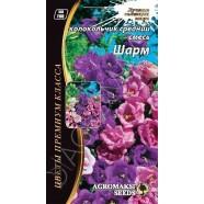 Насіння квітів Дзвіночок Шарм середній суміш, 0,1 г