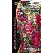 Насіння квітів Ротики Суміш забарвлень крупноквіткова суміш 0,2 г