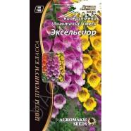 Насіння квітів Наперстянка Ексельсіор суміш 0,2 г