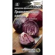 Насіння капусти: червонокачанна Гранатовий салат, 0,5 г