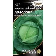 Семена капусты белокочанной Колобок F1, 0,3г