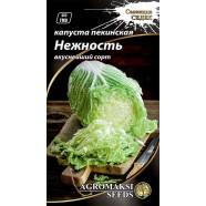 Семена капусты пекинская Нежность, 0,5г