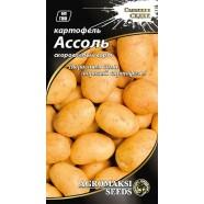 Насіння картоплі Ассоль , 0,01 г