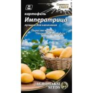 Насіння картоплі Імператриця, 0,01 г
