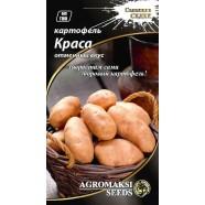 Семена картофеля Краса, 0,01г