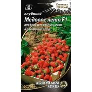 Семена клубники Медовое лето F1, 0,01г