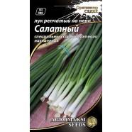 Насіння цибулі ріпчастої на перо Салатний, 0,5 г