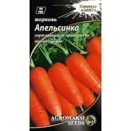 Насіння моркви Апельсинка, 15г