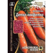Насіння моркви Дитинко-Цукерочка, 15г