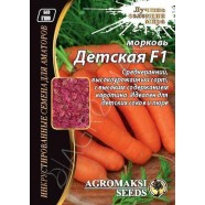 Семена моркови Детская F1, 15г