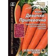 Насіння моркви Дівчинка-Припевочка, 15г