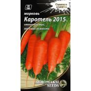 Насіння моркви Каротель 2015, 3г