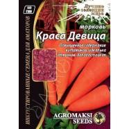 Семена моркови Краса Девица, 15г