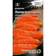Насіння моркви Ласощі гномів, 3г