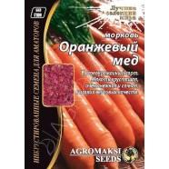 Насіння моркви Помаранчевий Мед, 15г