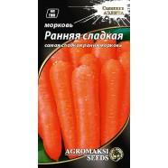 Насіння моркви Рання солодка, 2г