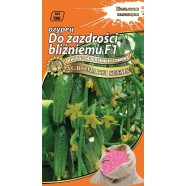 Семена огурца пчелоопыляемый инкрустированный Do zazdrosci blizniemu F1, 5г