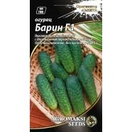 Семена огурца партенокарпический Барин F1, 0,25г